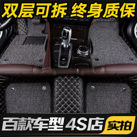 全包围汽车脚垫专用新??怂箍蘩璛RV朗逸速腾CRV迈腾B8十代思域