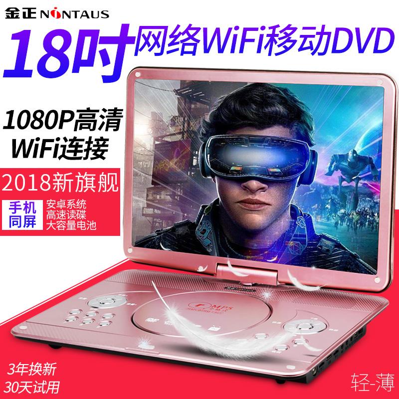 Купить Blu-ray DVD DVD-плеер в Китае, в интернет магазине таобао на русском языке