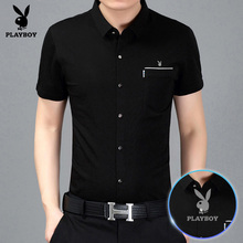 Playboy men's summer short-sleeved shirt business casual free hot shirt youth pure color thin section shirt