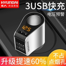 The modern car charger car fast charging cigarette lighter adapter plug a Ersanduo function universal car charger