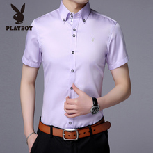 Playboy men's short sleeve shirt pure Lapel fashion casual summer thin section shirt Korean Slim trend