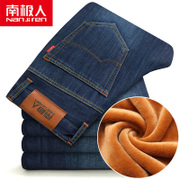 Antarctic winter plus velvet jeans men warm thickened men's pants autumn and winter models straight youth straight large size loose
