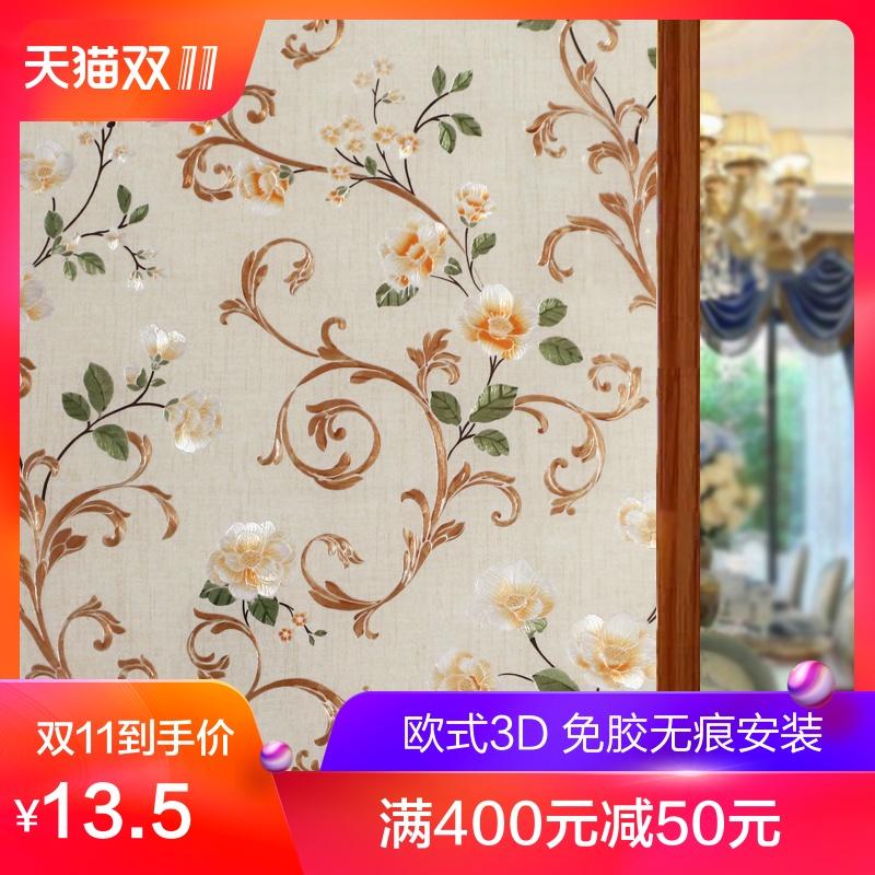 Купить Стекло пасты в Китае, в интернет магазине таобао на русском языке