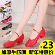 Four red dance shoes female friendship square dance dance shoes with soft bottom in spring summer adult square dance shoes