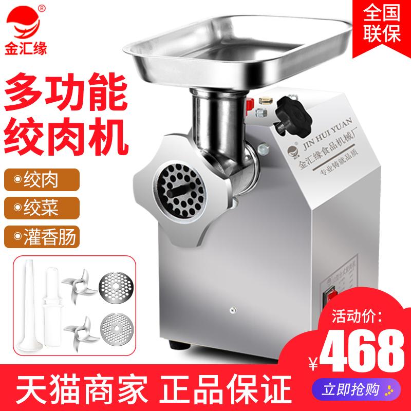 Купить Разная кухонная техника в Китае, в интернет магазине таобао на русском языке