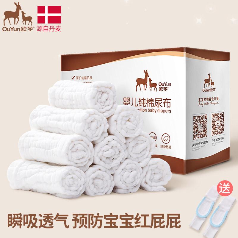 Купить Марлевые подгузники в Китае, в интернет магазине таобао на русском языке