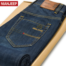 NIAN JEEP cashmere loose straight jeans men's winter, winter leisure male trousers thick