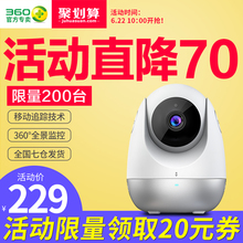 360 PTZ camera home wireless network wifi remote monitoring phone camera 1080P HD night vision 360 degree panoramic smart camera