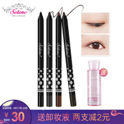 Solone generation Eyeliner Waterproof pen no halo Brown Eyeliner Pencil beginners bigeye antiperspirant