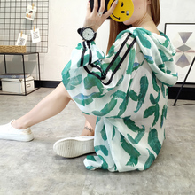 Sun protection clothing female 2018 spring and summer new thin jacket short sports camouflage breathable sun protection clothing Korean version ulzzang