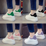 2017 autumn and winter plus velvet shoes Korean version of the increase of white shoes thick casual cotton shoes warm thermal shoes