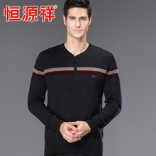 Hengyuanxiang sweater collar middle-aged male V new winter sweater sleeve slim men sweater