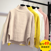 The new autumn and winter half Korean female Polo neck sleeve head loose solid when the students thickened short sweater
