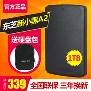 Toshiba mobile hard disk 1T new black A2 1TB 2.5 inch USB3.0 1T mobile hard disk to send packets