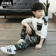 Kids Boys autumn suit 2017 new 5 spring and autumn 7 9 year old children in 8 camouflage clothes children Han Banchao