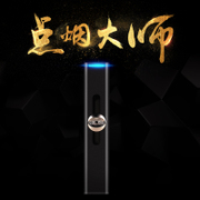 USB rechargeable electronic cigarette lighter lighter thin men sent her creative personality custom lettering