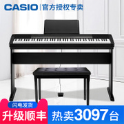 CASIO electric piano key CDP-130 88 hammer electronic piano professional adult early at CDP-135