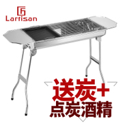 Barbecue stove outdoor grill charcoal household stainless steel more than 5 field full carbon barbecue tools