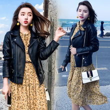 2018 spring and autumn new leather female short Korean motorcycle pu leather jacket Slim was thin black ladies jacket