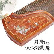 No. 05 Romania Diewu crescent music Petunia playing guzheng grading at the beginning of the July pre-sale delivery