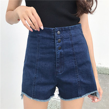 2017 new Korean burr loose waisted Jean Shorts female summer thin wide leg pants slim pants