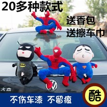 Automotive exterior doll accessories decorative roof spider man car funny doll car decoration
