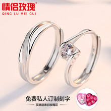 Sigh Bridge Kiss Couple Rings A Pair of Pure 925 Sterling Silver Wedding Rings Japanese and Korean Edition Men and Women Rings Simple Diamond Rings