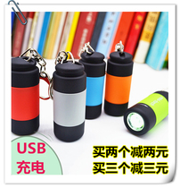Led Mini Flashlight Pocket children yellow multifunctional rechargeable USB keys portable medical lights