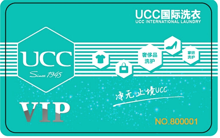 UCC membership dry cleaners membership card contactless magnetic stripe card barcode card special rose garden spot