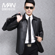 Spring and Autumn Haining leather leather men's long-long men's lapel sheep skin middle-aged men jacket Jackets