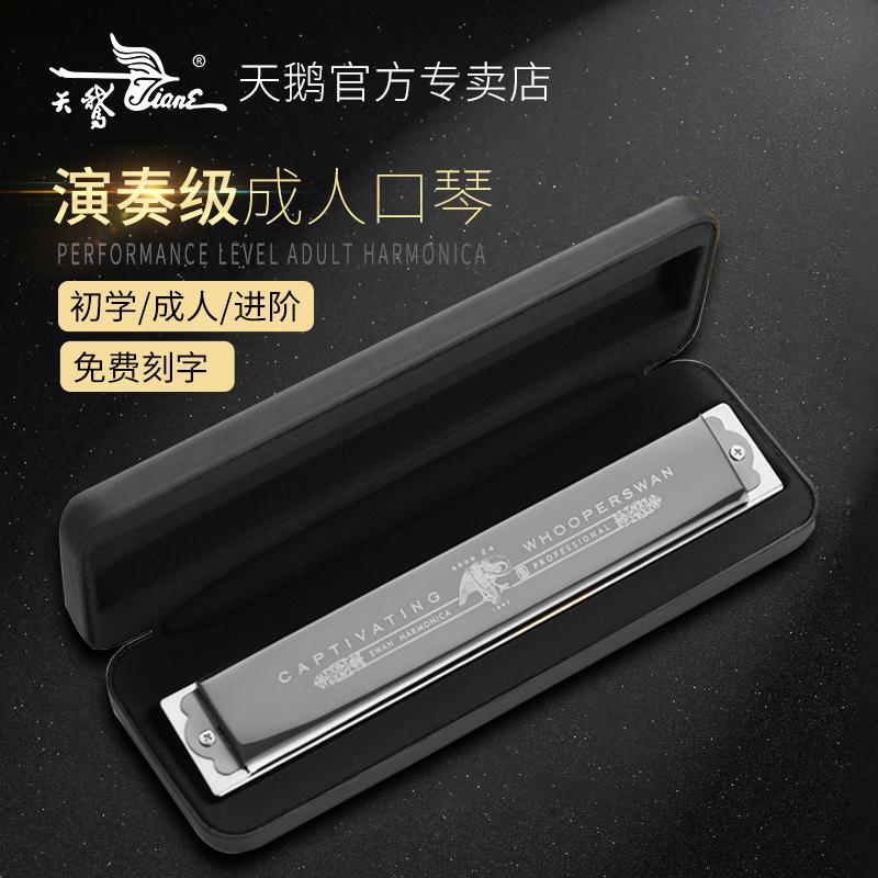 Купить Губная гармоника в Китае, в интернет магазине таобао на русском языке