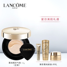 Lancome Air Light Cushion Pure Foundation Liquid Cushion BB Cream Lasting Concealer Liu Tao
