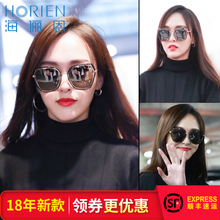Hailan En 2018 new star tide sunglasses female Tang Yao with the glasses round face polarized sunglasses myopia