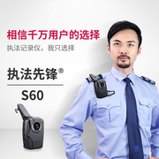 Law enforcement pioneer S60 2K infrared night vision professional law enforcement recorder GPS positioning wireless remote control