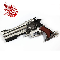 Trickster pioneer Overwatch McRae cosplay weapon props props a watchman revolver COS