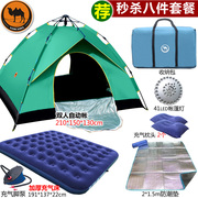 Camel outdoor camping full automatic tent suit 3-4 people in the field 2 people fishing camp rain tent package
