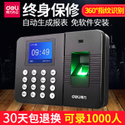 Effective fingerprint attendance machine 3960 fingerprint machine work machine fingerprint fingerprint attendance machine card machine