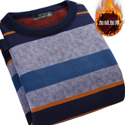 The winter - and cashmere sweater thick long sleeved sweater slim young Korean students men's sweater tide