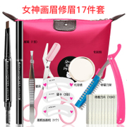 Eyebrow eyebrow brush eyebrow scissors eyebrow clip tool eyebrow makeup bag full set of tools for beginners female thrush bag mail