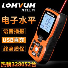 龙韵 激光测距仪高精度红外线测量仪手持距离量房仪激光尺电子尺