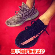 Fried rice coconut 350v2 male shoes white zebra Pure 侃爷 same network running sneakers female Winter couple shoes