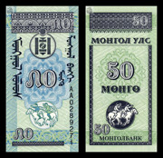 There are six different treasures in Mongolia, 50 in 1993, and the other in coins