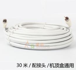 20/30米卫星电视专用电线天线电缆线同轴电缆线同轴线电视线带F头