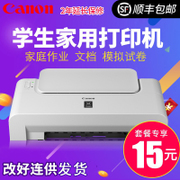 Canon IP1188 monochrome inkjet printer home office Mini A4 document printer for students