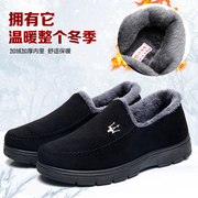 Winter old Beijing cloth shoes men's cotton shoes Middle-aged father's shoes warm men's shoes casual cotton shoes plus cashmere non-slip cotton boots