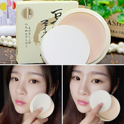 9.9 yuan shipping point LIDEAL soymilk powder Concealer moisturizing oil sunscreen is not easy to Tuozhuang lasting