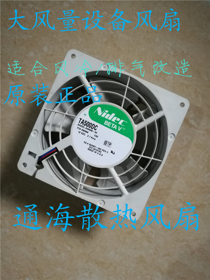 Electrical production of 12.7CM, 12V DC large air temperature, heat radiation fan power supply, industrial equipment wind / oil cold reconstruction