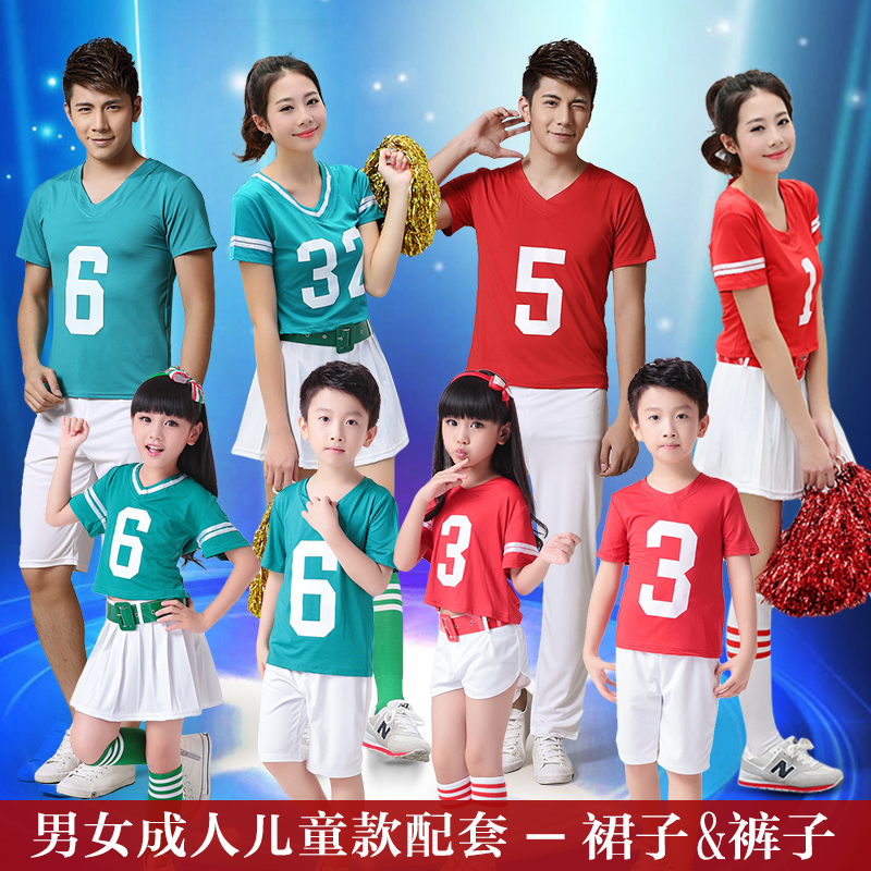 Adult cheerleading clothing, men and women student performance, Korean version, short set, children's football, baby Cheerleaders