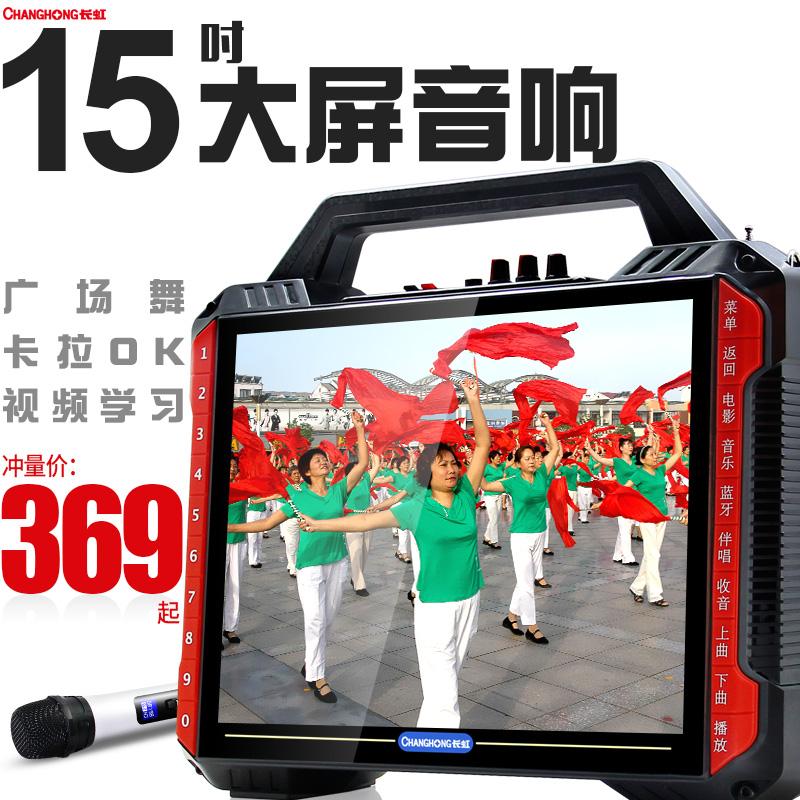 Купить Разные колонки в Китае, в интернет магазине таобао на русском языке