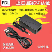 Fast Mai KM118 power line G42D express KM100 effective Hanyin electronic single printer adapter